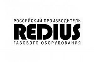 Редиус