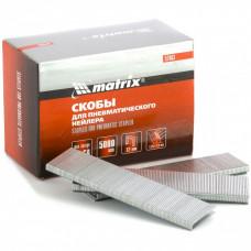Скобы для пневматического степлера 18GA, 1,25 х 1 мм длина 32 мм ширина 5,7 мм, 5000 шт. MATRIX